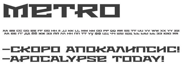 Бесплатный кириллический шрифт Metro