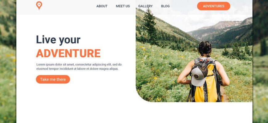 Макет сайта про путешесвия в PSD